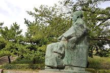 Tempozan Park, Osaka, Japan
