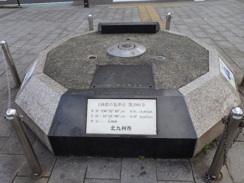 伊能忠敬測量200年記念碑