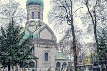 Cerkiew Sw. Jana Klimaka, Warsaw, Poland