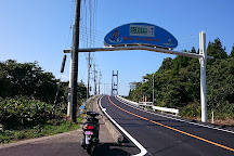 Twin Bridge Noto, Nanao, Japan