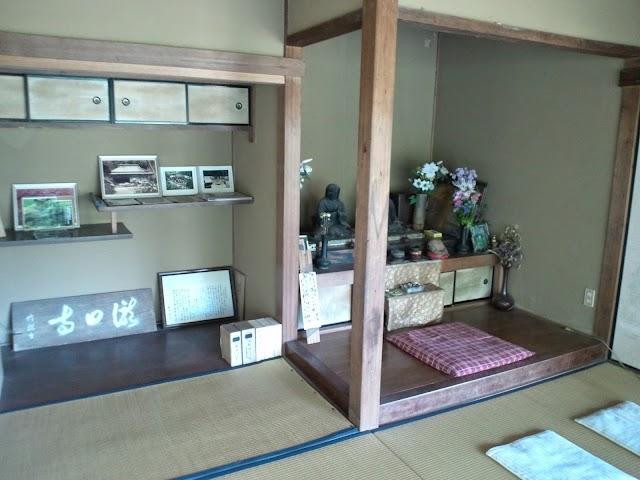 Takiguchi-dera