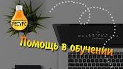 Ресурс - дипломные, курсовые, рефераты на заказ, Волгоградская улица на фото Екатеринбурга