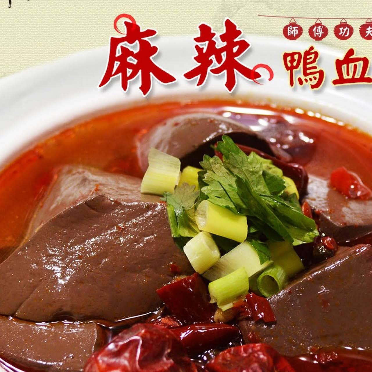 深坑 古早厝 豆腐人文美食 (餐廳) - 中式餐廳