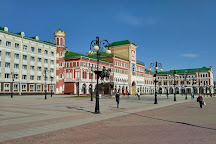 National Art Gallery, Yoshkar-Ola, Russia