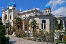 Bukhara Emir's Palace, Yalta, Crimea