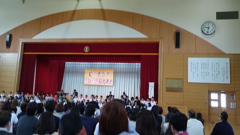 横手市立 横手北小学校 (秋田県...