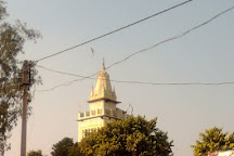 Badera Chaturyug Dham, Katni, India