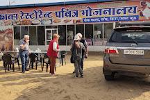 Kalka Travels, New Delhi, India