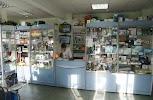 Сеть медицинских магазинов Медтехника-Интермед, Октябрьская улица на фото Магнитогорска
