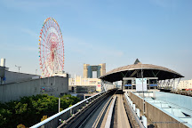 Tokyo Leisure Land, Koto, Japan