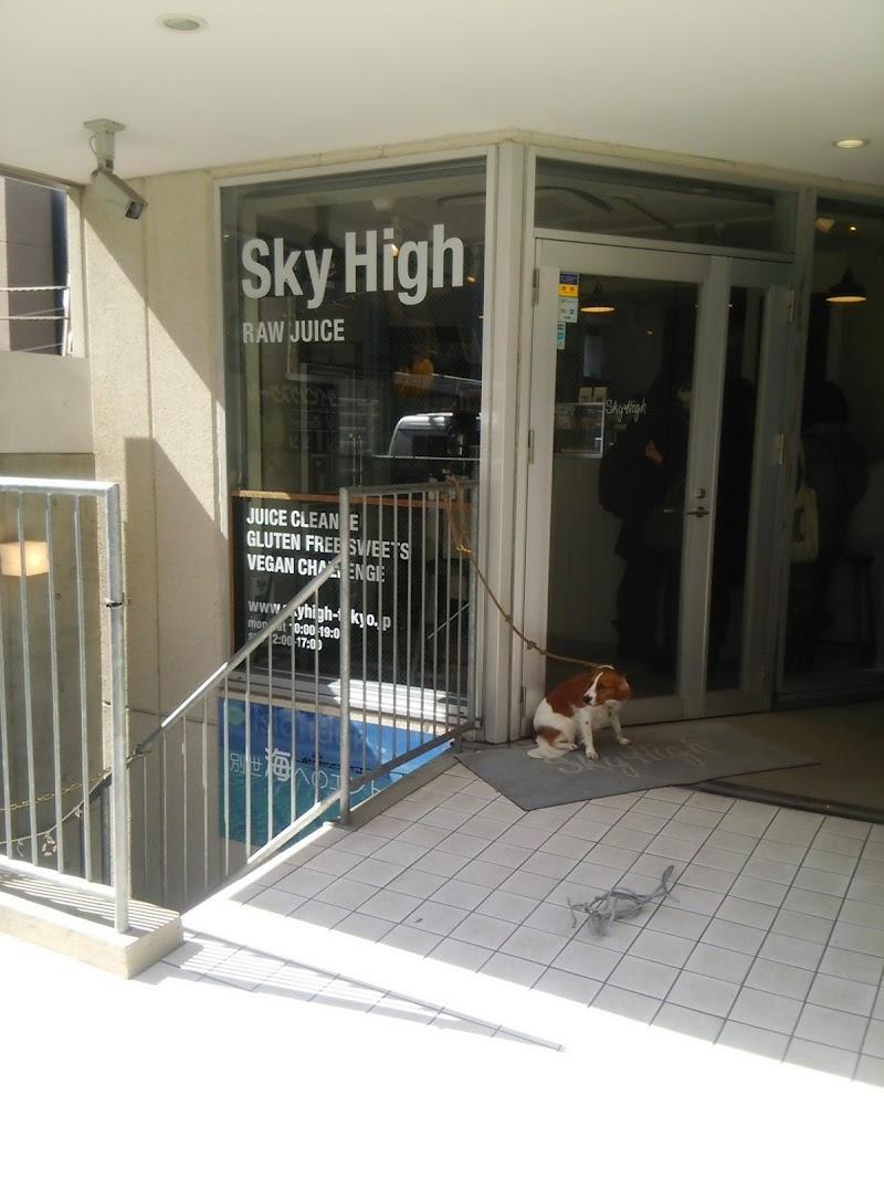 Sky High Shibuya