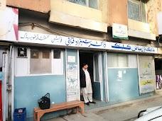 Dr Riaz Clinic