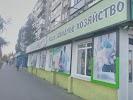Наш завхоз, улица Героев Сибиряков, дом 28 на фото Воронежа