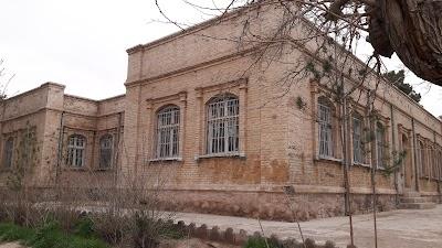 لیسه انقلاب اسلامی Inqilab Islami High School