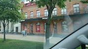 Calliope, улица Калинина на фото Хабаровска