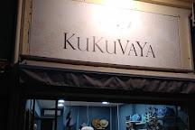 Kukuvaya, Katakolo, Greece