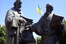 St. Cyril and Methodius Monument, Mukacheve, Ukraine