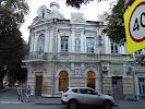 Управление пенсионного фонда, Петровская улица на фото Таганрога