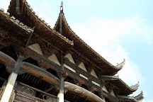 Longchuan Hu's Family Ancestral Hall, Jixi County, China
