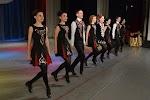 Школа Ирландского Танца The Carey Academy, улица Марченко на фото Челябинска