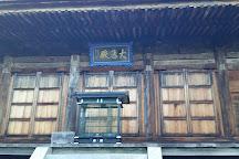 Onsenji Temple, Toyooka, Japan