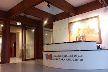 Al Qattara Arts Centre, Al Ain, United Arab Emirates