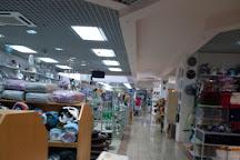 Arkadia Commercial Centre, Island of Gozo, Malta