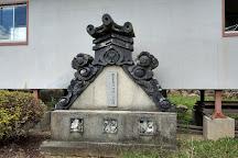 Makayaji Temple, Hamamatsu, Japan