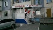 Жилфонд, Взлетная улица, дом 47 на фото Барнаула