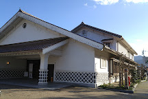Anno Art Museum, Tsuwano-cho, Japan