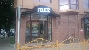 Tele2 на фото Лабинска