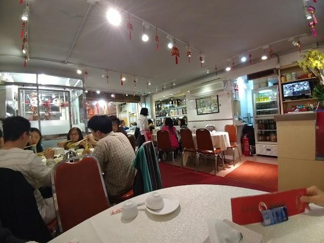 Nang Kee Restaurant