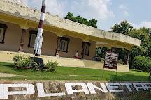 Jawahar Planetarium, Allahabad, India