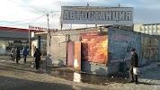Блаженство, улица 8 Июля, дом 1 на фото Миасса