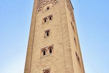 Assounna Mosque, Rabat, Morocco