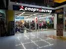 Спортмастер, улица Чехова на фото Таганрога
