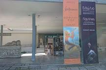 Archaeological Museum of Thessaloniki, Thessaloniki, Greece