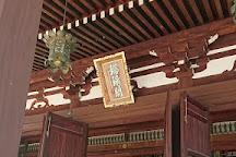 Konzoji Temple, Zentsuji, Japan