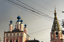 St. George's Cathedral, Kaluga, Russia