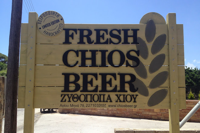 Visit Chios Beer Microbrewery on your trip to Chios Town or ...