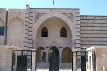 Hamah Museum, Hamah, Syria