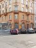 Авиакомпания Белавиа, улица Карла Маркса на фото Минска