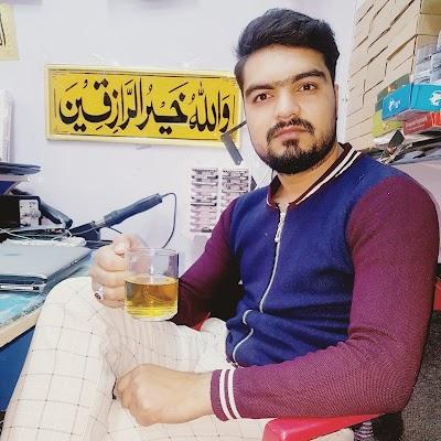 Emal Ahmady