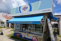 Kouri Beach, Nakijin-son, Japan