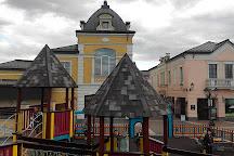 Outlet Village Belaya Dacha, Kotelniki, Russia