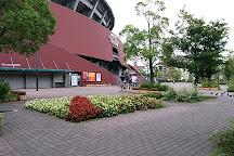 MAZDA Zoom-Zoom Stadium Hiroshima, Hiroshima, Japan