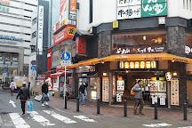 Vioro, Tenjin, Japan