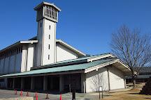 Aichi Prefectural Ceramic Museum, Seto, Japan