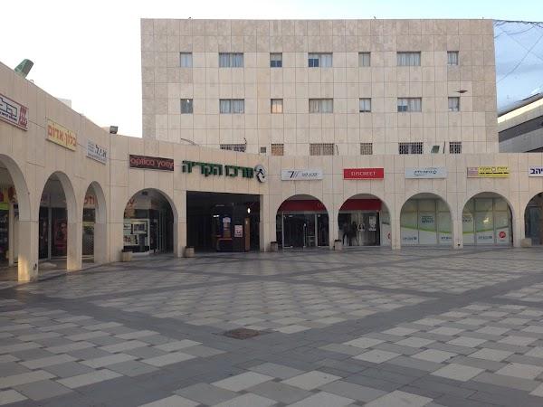 פנטסטי כללית - בית מרקחת, הבנים 1, אשדוד, ישראל KE-63