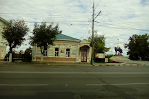 Monument First Settler, Penza, Russia